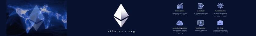 Comprendre Ethereum (1)